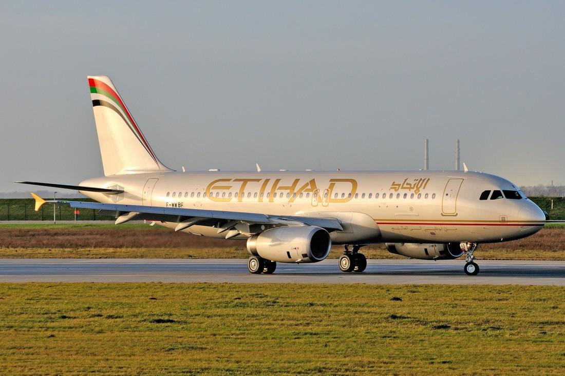 В зимнем сезоне Etihad добавит еще один рейс для туристов по маршруту Москва – Абу-Даби